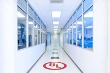 UL Lab klein